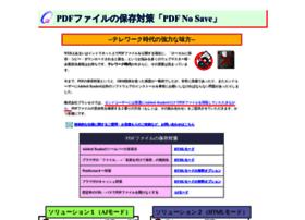 pdf-nosave.com