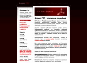 pdf-reader.ru