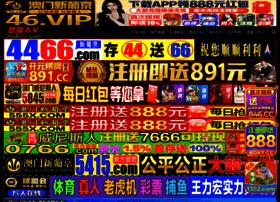 pdf-word.net