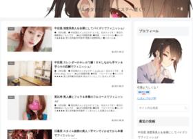 pdf2imageconverter.com