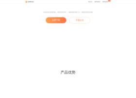 pdf2word.foxitreader.cn