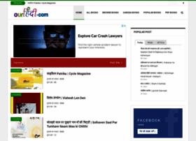 pdfbooks.ourhindi.com