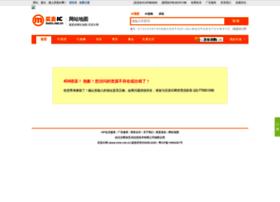 pdflist.mmic.net.cn