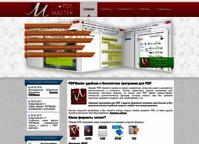 pdfmaster.ru