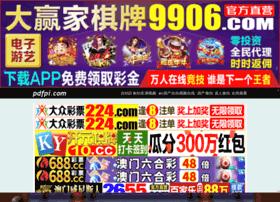 pdfpi.com