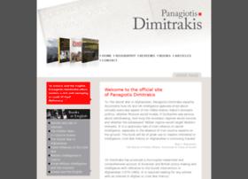 pdimitrakis.com