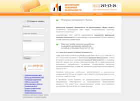 pdkzn.ru