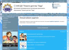 pdlada.ru