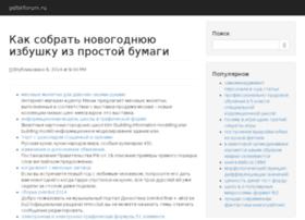 pdlskforum.ru