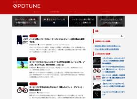 pdtune.com
