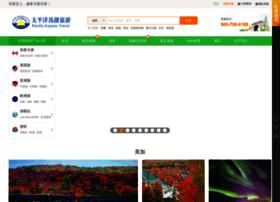 pe-travel.com