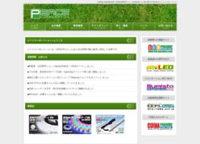 peace-corp.co.jp