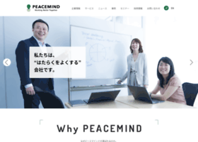 peacemind-jeap.co.jp