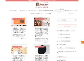 peachbloom.com