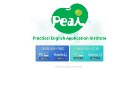 peai.co.kr