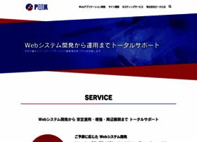 peak.ne.jp