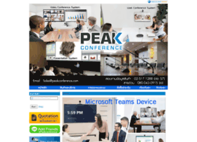 peakconference.com