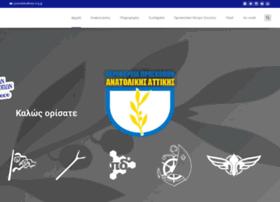peanattikis.org