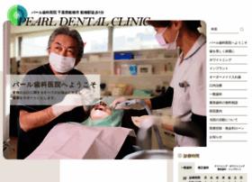 pearl-dental.com