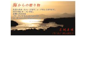 pearl.ne.jp