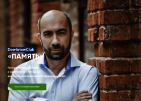 peat.dowlatow.ru