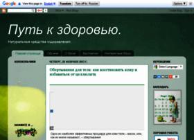pechagina.blogspot.com
