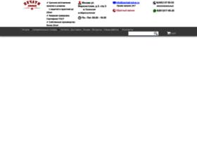 pechati-lubye.ru