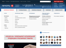 pechati-m.ru