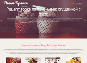 pechem-tortiki.ru