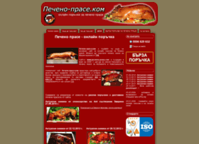 pecheno-prase.com