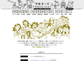pecope.com