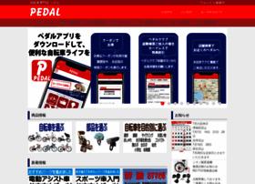 pedal.jp