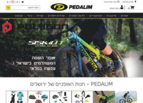 pedalim.com