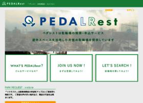 pedalrest.com