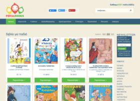 pediabooks.gr