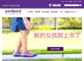 pedipedcn.com