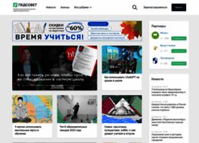 pedsovet.org