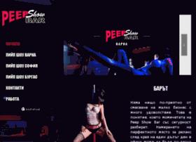 peep-show-bar.com
