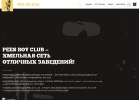 peesboyclub.com.ua