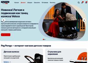 peg-perego.ru