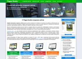pegas-studio.net