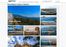 pegasnn.ru