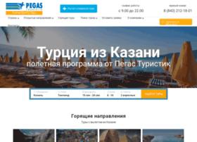 pegast-kazan.ru