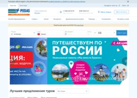 pegast.ru