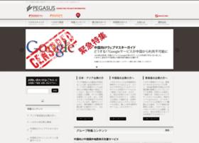 pegasus-idc.com