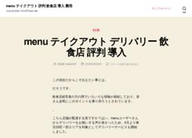 pego-design.com