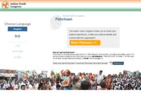 Pehchaan.iyc.in