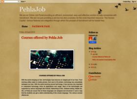 pehlajob.blogspot.in