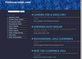 peikevarzesh.com