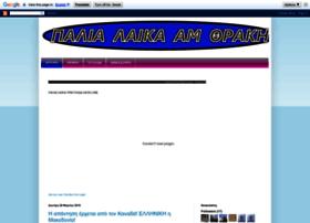 peiramatikothrakisam.blogspot.gr